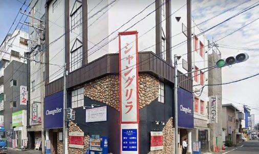 【体験談】熊本のソープ「シャングリラ」はNS/NN可?口コミや料金・おすすめ嬢を公開