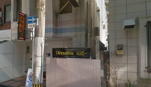 【体験談】熊本のソープ「ドレスデン」はNS/NN可?口コミや料金・おすすめ嬢を公開