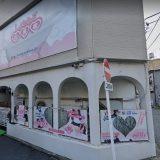 【体験談】栄町のソープ「しゃぼんくらぶ一番館」はNS/NN可?口コミや料金・おすすめ嬢を公開